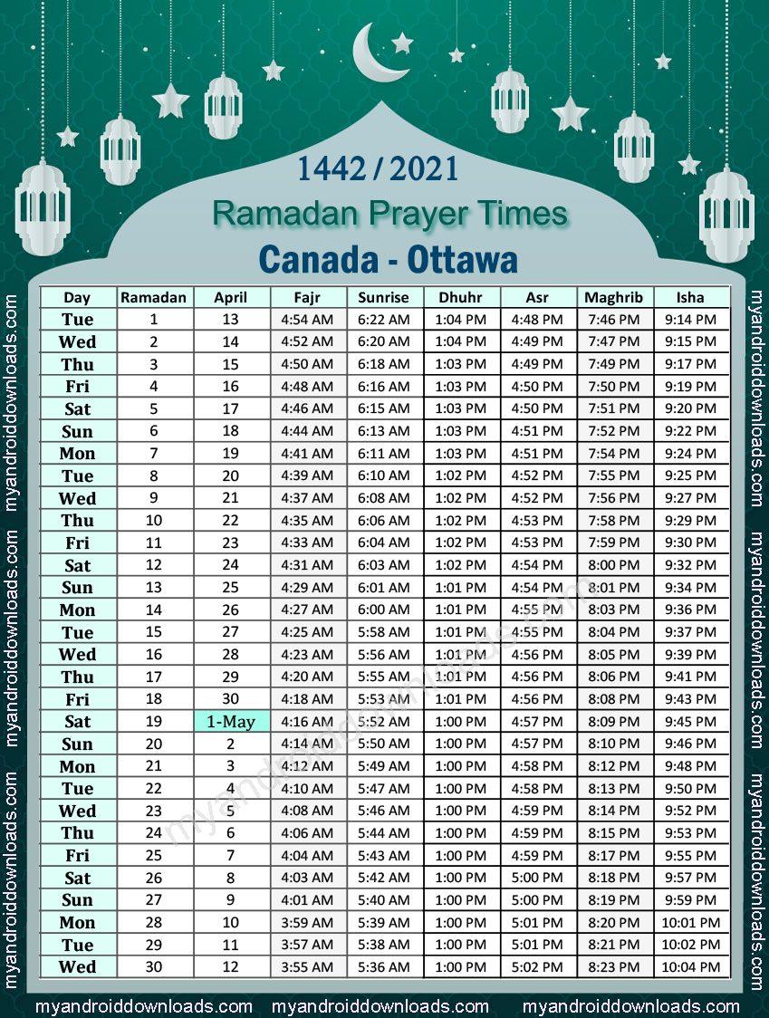 تحميل امساكية رمضان 2021 كندا اوتاوا