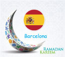 امساكية رمضان 2021 اسبانيا برشلونة