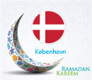 امساكية رمضان 2021 الدنمارك كوبنهاجن تقويم 1442