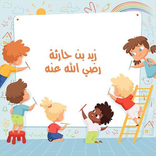 اجابات اسئلة مسابقات رمضان للاطفال