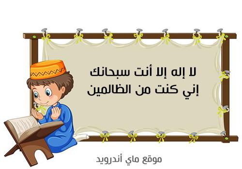 اسئلة دينية اسلامية للمسابقات للاطفال