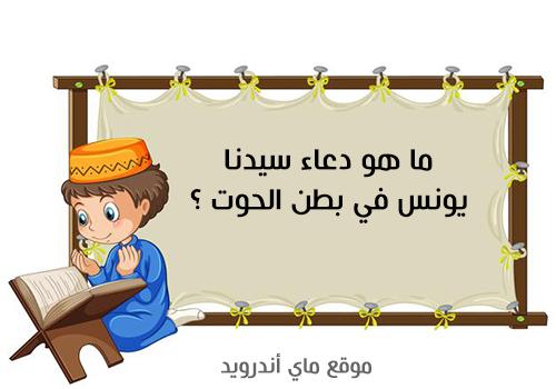 أسئلة سهلة للأطفال الصغار عن رمضان واجوبتها