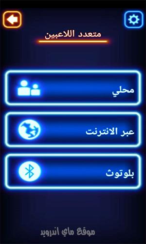 متعدد اللاعبين في اكس او للكمبيوتر