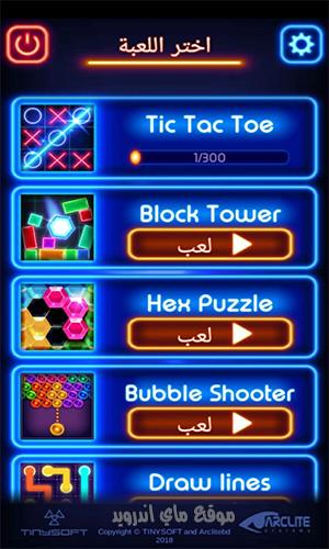 تحميل لعبة xo لشخصين مجانا