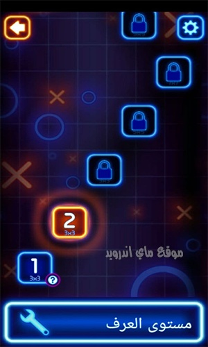 مستويات لعبة XO للاندرويد APK