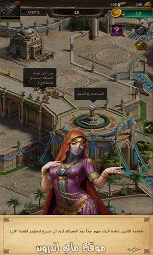تنزيل Revenge of Sultans  برابط مباشر التحديث الاخير