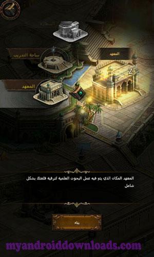 انشاء المعبد في Revenge of Sultans  التحديث الجديد 2021