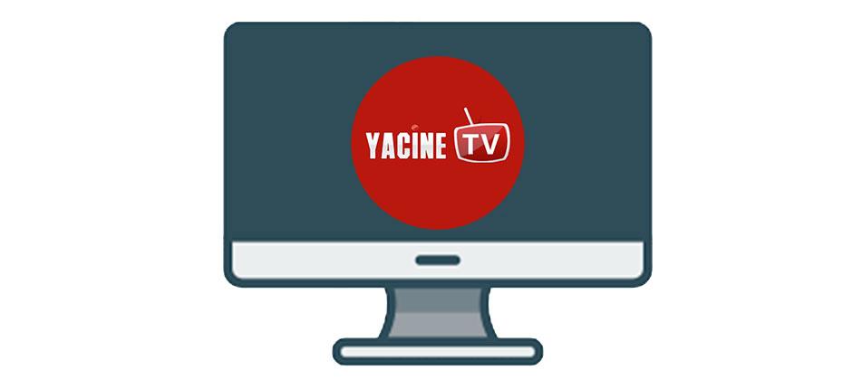 تحميل برنامج ياسين تي في للكمبيوتر احدث اصدار مجانا yacine tv pc 2021
