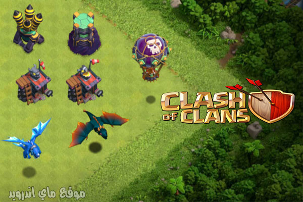 مستوى القوات الخارقة في clash of clans 2021 update للاندرويد برابط مباشر