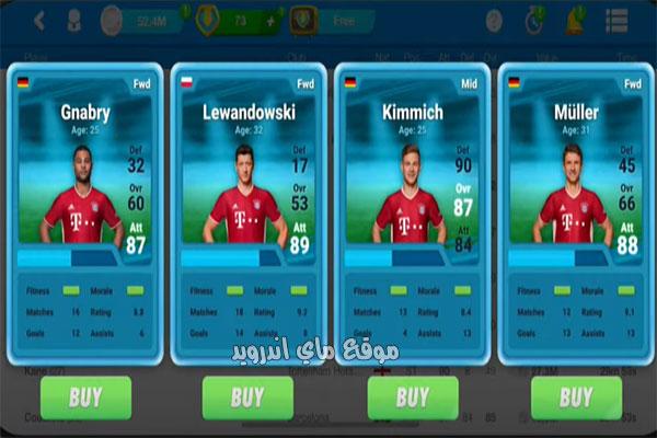 شراء نجوم كرة القدم العالمية بعد تحميل لعبة المدرب الافضل للاندرويد