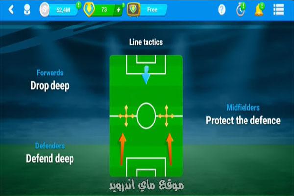 التكتيكات الاساسية في Online Soccer Manager التحديث الجديد