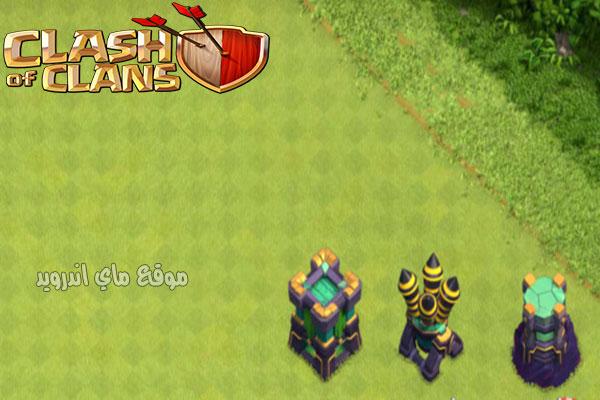 تحديث اكلاش اوف اكلانس clash of clans new update d برابط مباشر apk