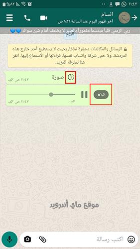 المزايا الجديدة في ogwhatsapp الرمادي الاصدار الجديد