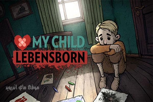 جديد لعبة طفلي Lebensborn اخر نسخة برابط مباشر 2021