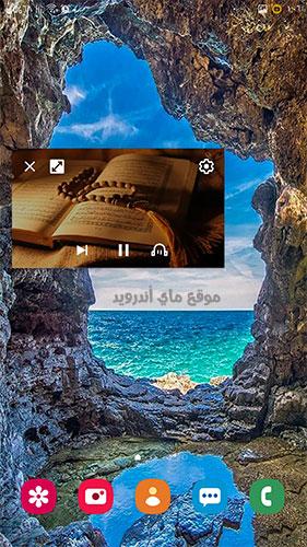 برنامج سناب تيوب لحفظ الفيديوهات
