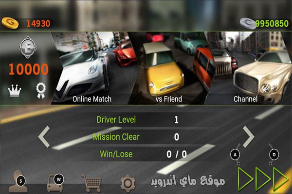 تحميل لعبة dr driving مهكرة 2020 من ميديا فاير