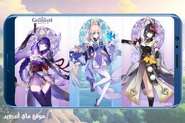 انماط شخصيات Genshin Impact 2.1 الجديدة للاندرويد