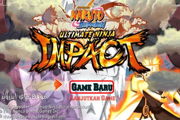 طريقة اللعب بعد تنزيل Naruto Shippuden Ultimate Ninja Storm 4 برابط مباشر