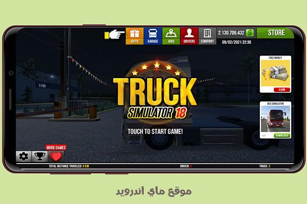 طريقة التحكم في لعبة 2 euro truck simulator و ضبط اعداداتها اخر تحديث مهكرة