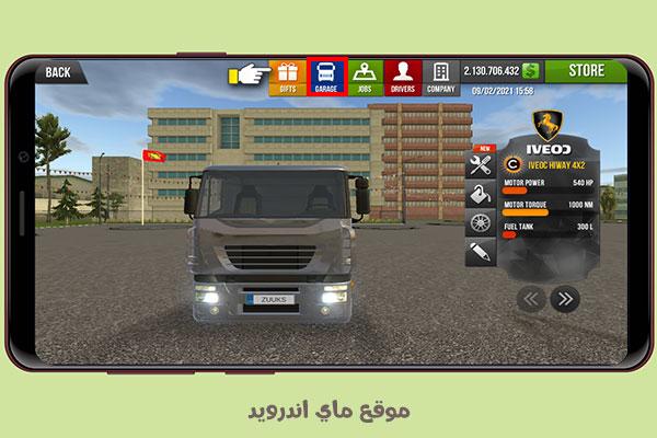 كراج خاص لشراء الشاحنات في لعبة محاكاة الشاحنة الاوروبية 2018